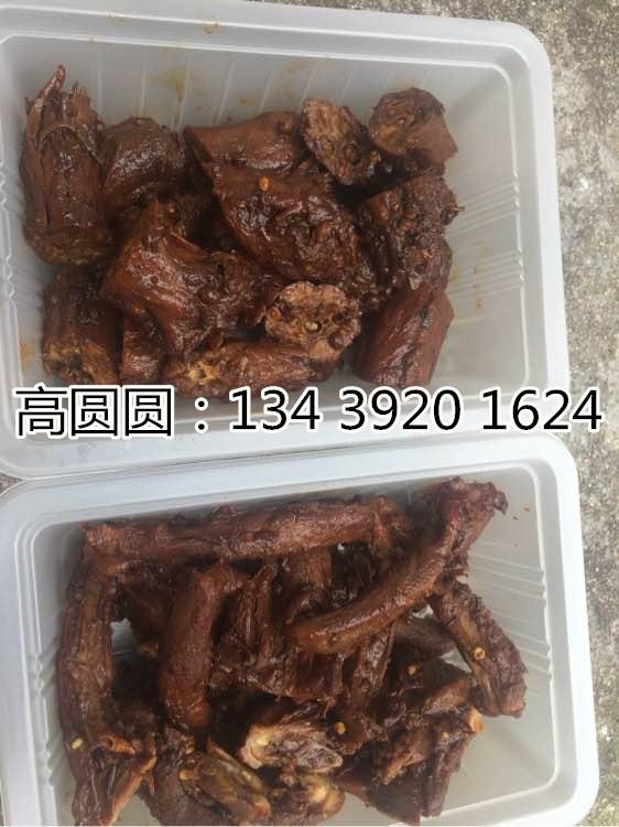 江苏镇江如何加盟红珠鸡连锁店/红珠鸡加盟电话知道吗