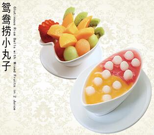 邓留山甜品