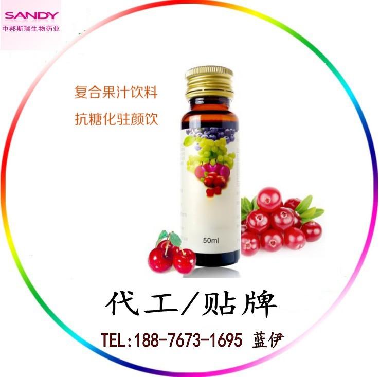 浙江附近白藜芦醇果汁饮品OEM代加工厂