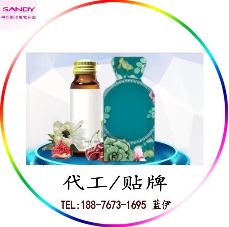 叶黄素酯饮品专业OEM定制生产厂家