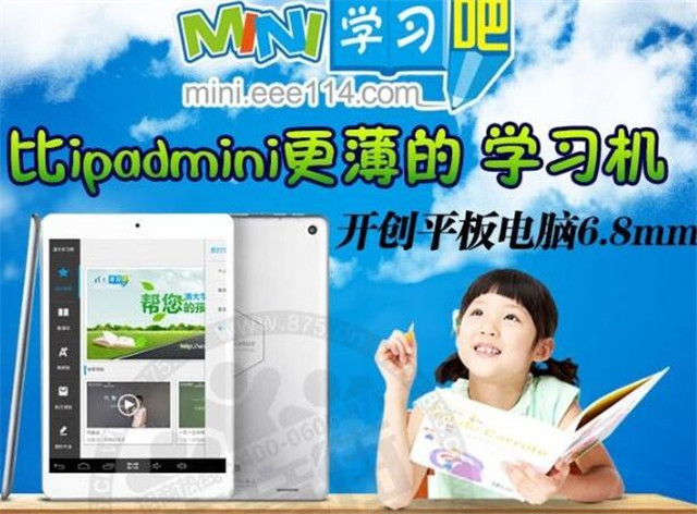 mini学习吧加盟_mini学习吧加盟优势_mini学习吧加盟条件_1
