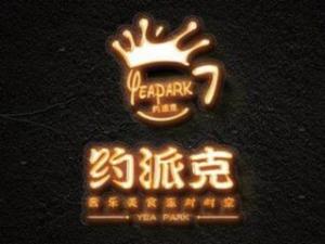 广州众创商业投资管理(广州)有限公司