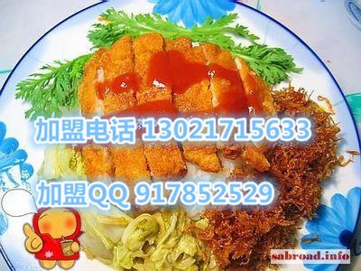 精品台湾卤肉饭火爆加盟快餐店三杯鸡饭加盟电话卤肉饭几种味道