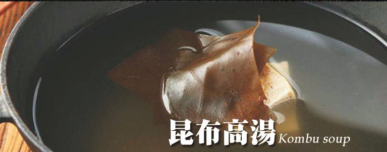 鬼椒一番锅