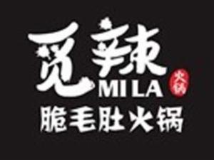 重庆市渝北区觅辣主题餐饮管理有限公司