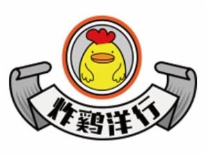 上海韩冰餐饮管理有限公司