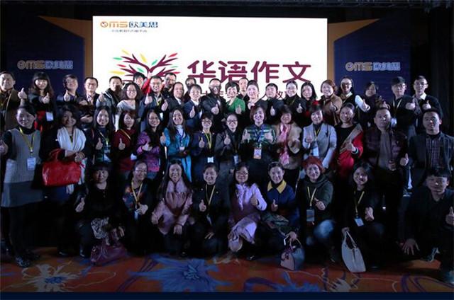 华语作文加盟_华语作文加盟费多少_华语作文加盟条件_2