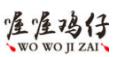 北京鸿益企业管理有限公司