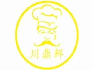 长春市川鼎鲜调味食品有限公司