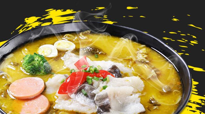 鱼吖吖酸菜鱼米饭加盟_1