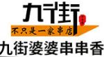 北京美味时代餐饮管理有限公司
