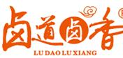 武汉市卤之道快餐管理有限公司