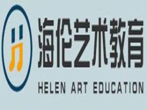 海伦七彩艺术教育