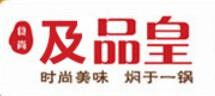 北京极翅诱惑技术开展有限公司