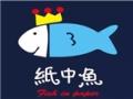 南京巨和餐饮管理有限公司
