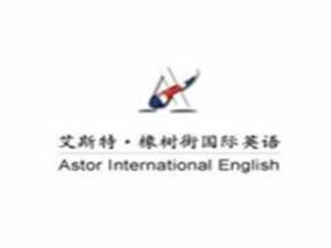 天津新裕工贸有限公司