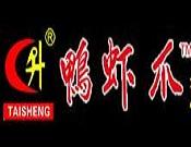 河南台生餐饮管理有限公司