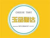 上海战涛餐饮管理有限公司