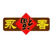 渭南市智成餐饮管理有限公司