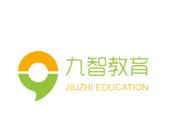 九智教育集团
