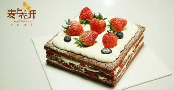麦上花开蛋糕加盟_3