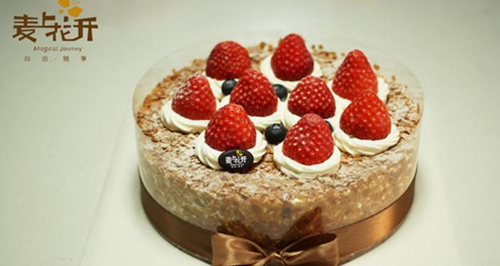 麦上花开蛋糕加盟_1