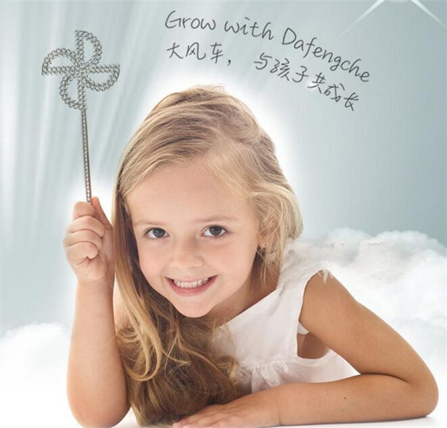 大风车幼儿园加盟_大风车幼儿园加盟支持_大风车幼儿园加盟条件_3