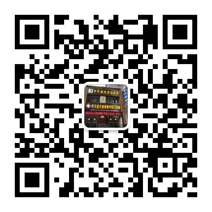 百年益元堂-肾虚,阳痿早泄,参龙益肾宝膏_2
