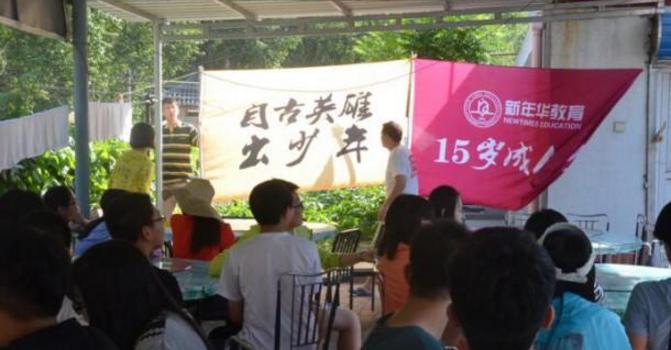 新年华教育加盟_3