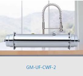 GM-UF-CWF-2