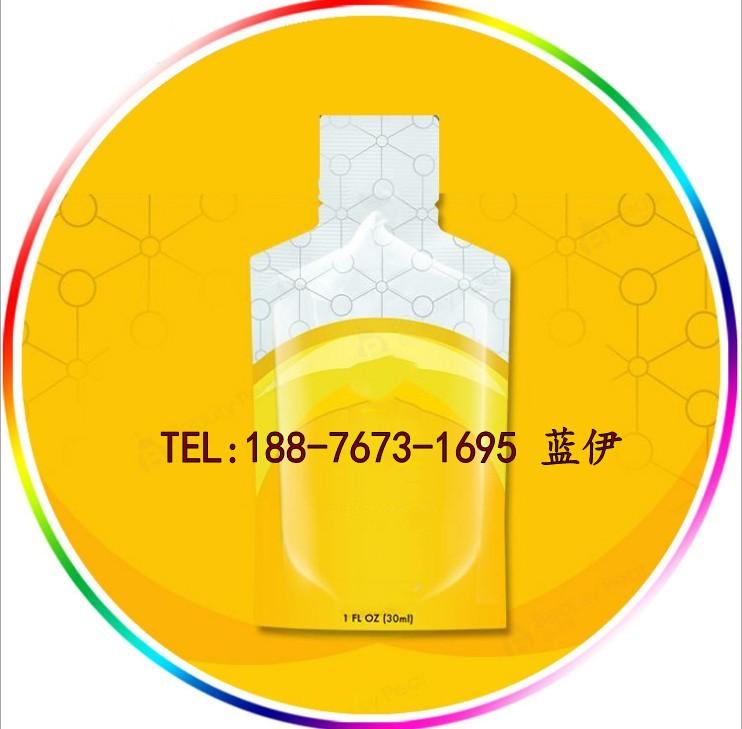 微商/直销新虾青素OEM厂家