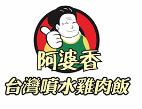安徽红天下餐饮管理有限公司