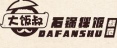 江西大饭叔餐饮管理有限公司