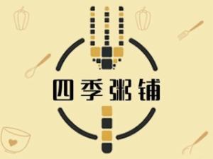 济南柒味餐饮管理有限公司