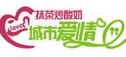 郑州超前餐饮管理有限公司