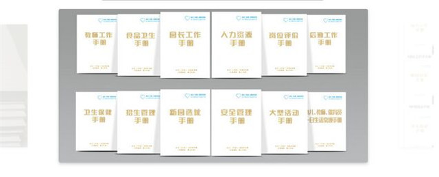 起点(中国)幼教研究院