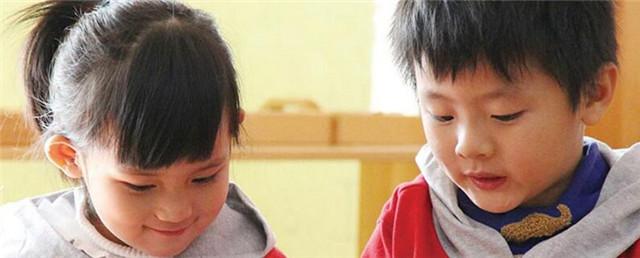 北大青鸟幼儿园加盟_北大青鸟幼儿园加盟多少钱_北大青鸟幼儿园加盟条件_1