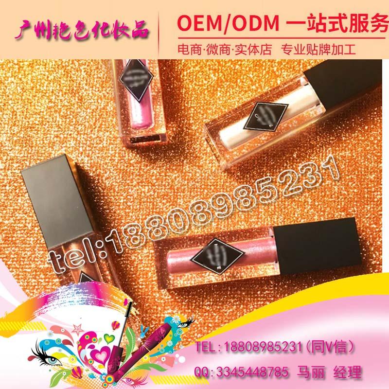 深圳闪耀星空液体眼影OEM专业代加工厂