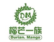 深圳市榴芒一族餐饮管理公司
