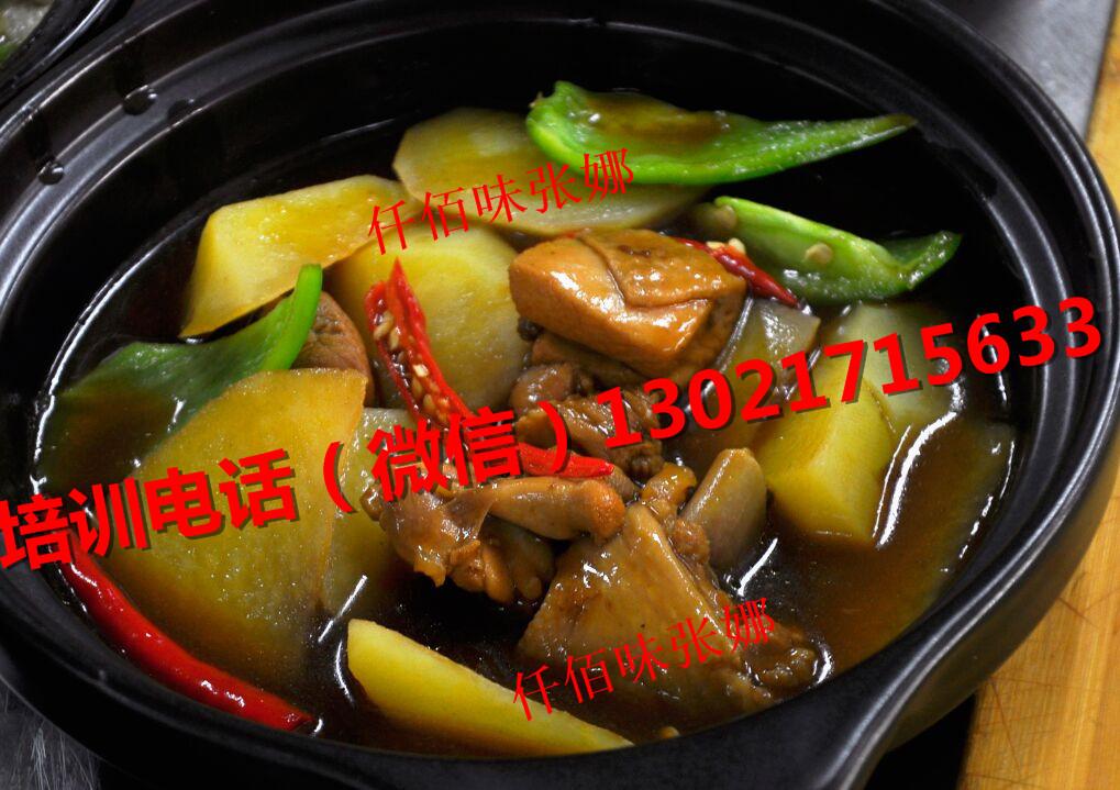 砂锅老坛子红烧肉加盟培训费用砂锅系列有多少品种砂锅类快餐大全
