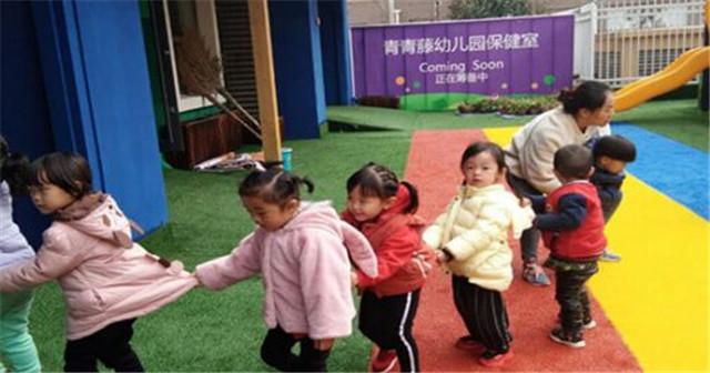 青青藤幼儿园加盟_青青藤幼儿园加盟支持_青青藤幼儿园加盟流程_1