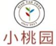 上海小桃园餐饮管理有限公司