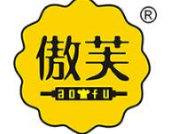 广州佰亿餐饮管理有限公司