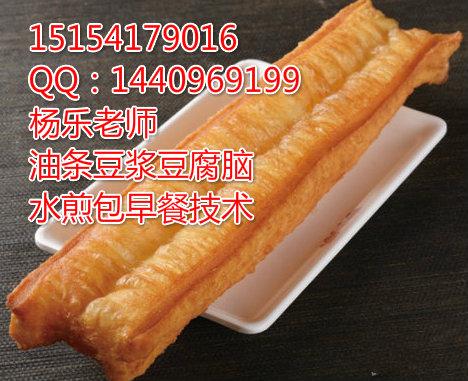 油条包子早餐技术培训山东济南炸油条学习_1