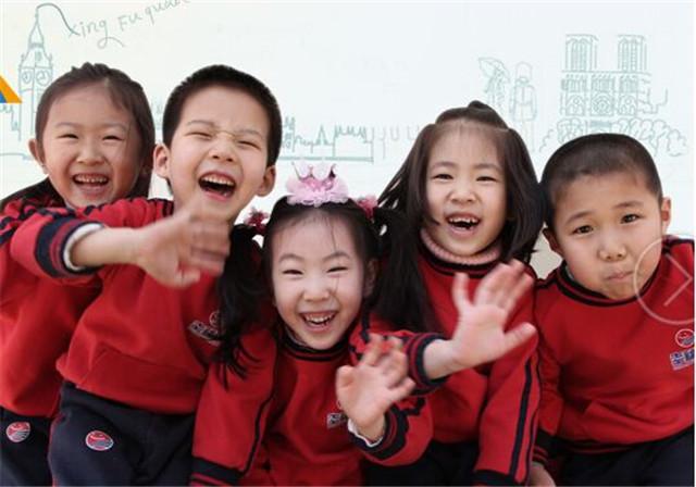 幸福泉幼儿园