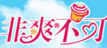 郑州食其乐餐饮管理咨询有限公司