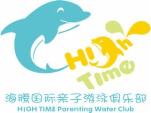 海腾国际亲子游泳中心加盟