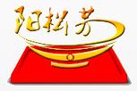 上海臻萃餐饮管理有限公司