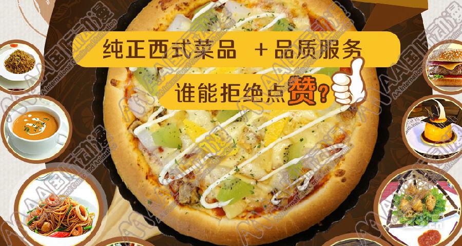 开动漫主题披萨店,赚钱吗?(图)_1