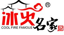 上海冰火名家餐饮管理有限公司